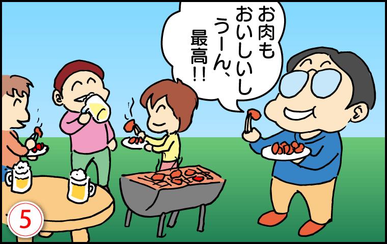 BBQを楽しむ